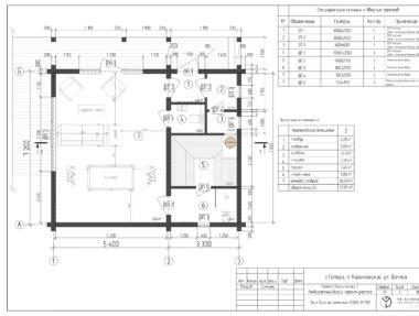 Планировка Баня Самара - купить +7 (495) 798-18-28