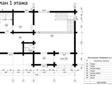 Планировка Баня из клееного бруса под усадку - купить +7 (495) 798-18-28