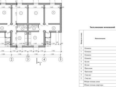 Планировка Дом из оцилиндрованного бревна под усадку - купить +7 (495) 798-18-28