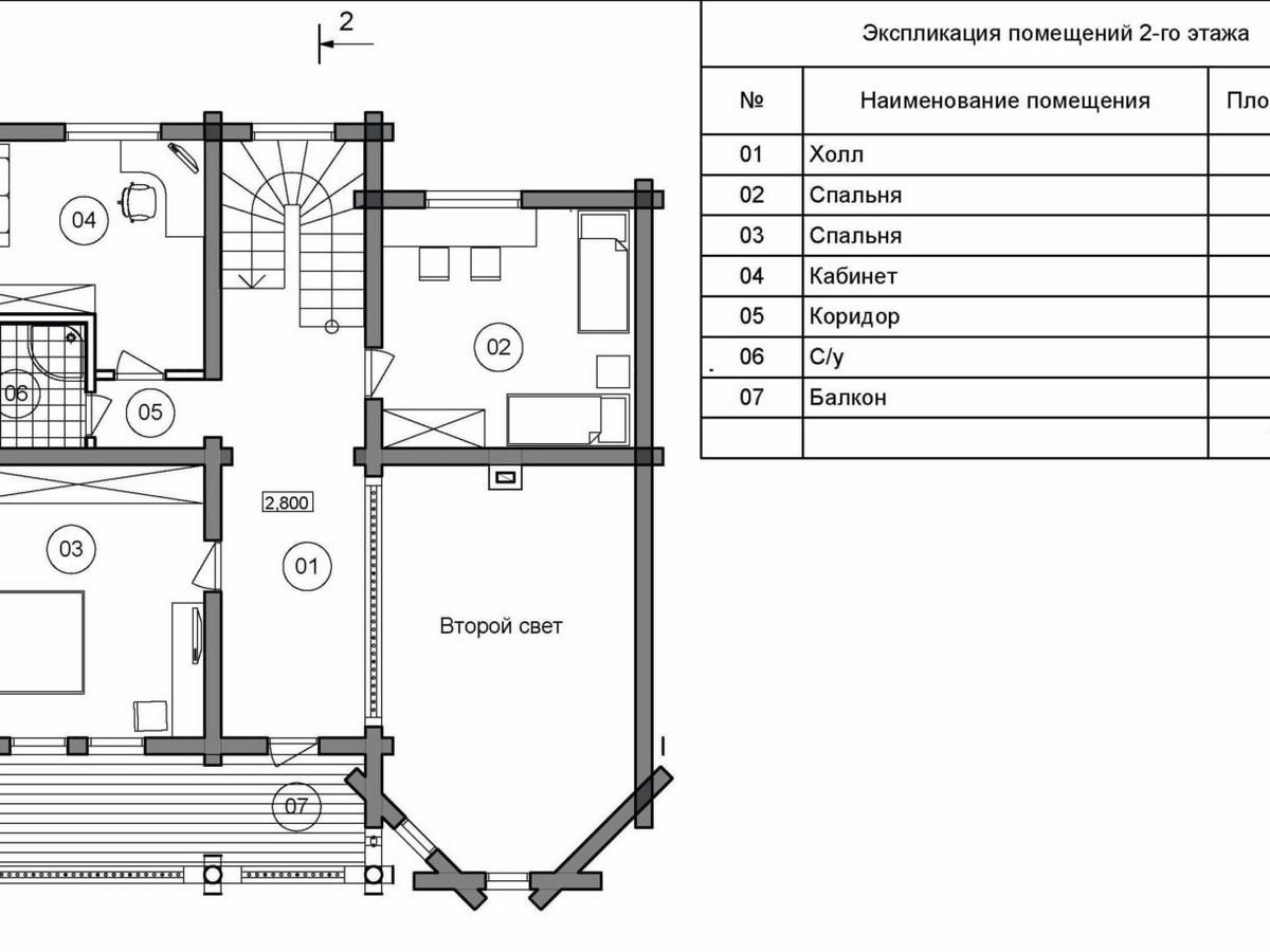 Планировка Дом с подвалом под усадку - купить +7 (495) 798-18-28